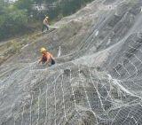 柔性防護網報價|柔性邊坡防護網價格