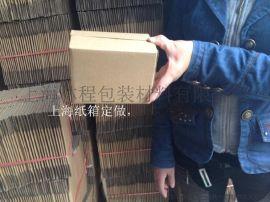 低价处理1-11号淘宝邮政纸箱纸盒