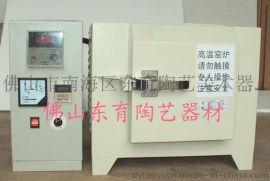 东育DY-DY3硅碳棒实验电窑1350度操作方便升温快