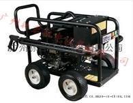 柴油发动机高压清洗机  型号:D210