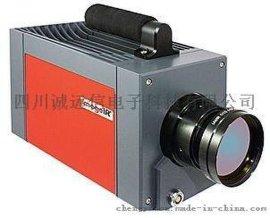 德国Infratec英福泰克IR5325科研制冷红外热像仪640*480像素