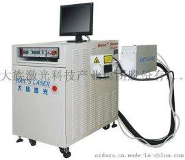 EP-25-ID端泵红外/绿光/紫外打标机 玻璃打标 水晶工艺品打标机 喷码机 标记机