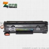 进步者PZ-728 兼容 Canon CRG728 硒鼓 适用佳能i-Sensys MF 4410/4430/4450 打印机