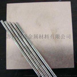 销售**春保YG8硬质合金板 过压烧结YG15/YG20钨钢长条 高耐磨高硬度