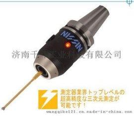 光电式 3D寻边器NT-30NM 日新NISSIN全国优势代理