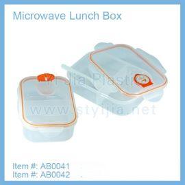 亿嘉可微波简便双格带勺饭盒保鲜盒