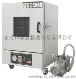 GB31241电池低气压真空箱