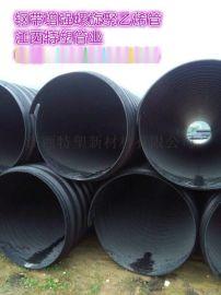 江西厂家供应钢带增强螺旋波纹管