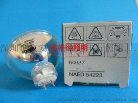 OSRAM欧司朗64637 12V100W幻灯机灯泡