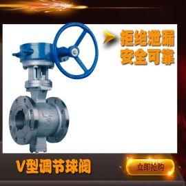 气动带手轮双作用气缸V型切断球阀DN300