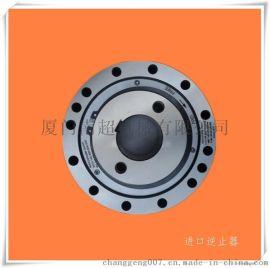 SEW减速机离合器FXM140-50SX FXM170-63 SX FXM200-63SX逆止器