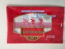 热销纯羊肉卷包装袋 火锅食品袋 肥牛卷低温袋 肉片包装袋