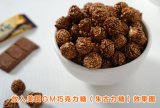 美國原裝進口GM朱古力粉巧克力爆米花原料高檔爆米花專用一手貨源