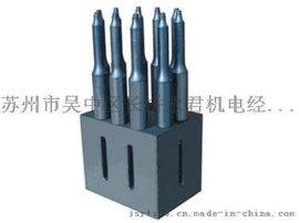 超音波模具|治具|焊头|模头