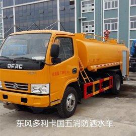 东风5吨多功能消防洒水车绿化喷洒车