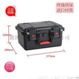 安保得PP-4摄影防护安全箱摄影器材保护器材防潮箱安全箱防震箱