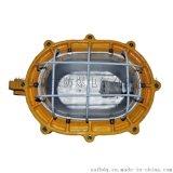 海洋王BFC8120內場防爆燈