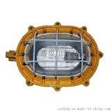 海洋王BFC8120内场防爆灯