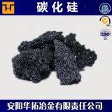 厂家供应铸造炼钢脱氧用碳化硅