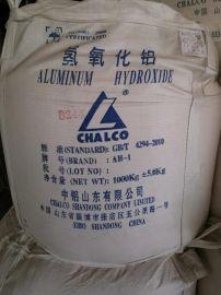 普通氢氧化铝AH-1