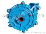 石家庄水泵厂_渣浆泵_HH渣浆泵_首选石泵渣浆泵业