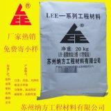 LEE-超微细钛白粉(C型锐钛)