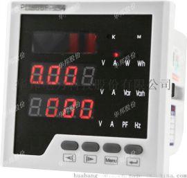多功能数显表 PMAC600B-WC液晶显示华邦电力