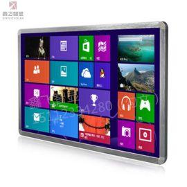 鑫飞智显 65寸电子白板会议教学壁挂电容触摸屏一体机电视电脑
