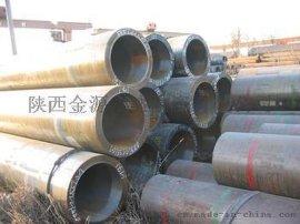 庆阳q345d无缝钢管