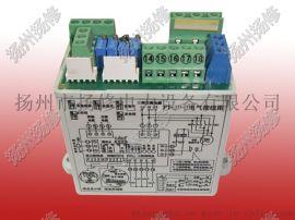 供应扬州扬修电动执行机构 配件PK-3D-J智能一体化模块
