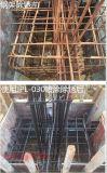 工地钢筋除锈防锈涂刷型除锈防锈剂厂家