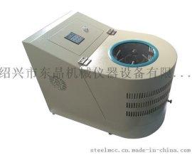 A5-05M实验室用行星式球磨机(500ml)