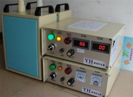 电压120KV干式静电高压发生器