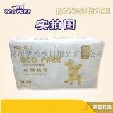 廠家直銷超薄芯體棉柔嬰兒紙尿褲M