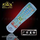 廠家批發RM-700A 適用於老式DVD 萬能遙控器 特價庫存清理