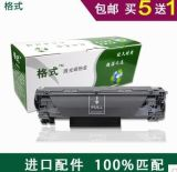 适用惠普M177FW m176n M275 MFP墨盒cp1025NW彩色打印一体机硒鼓粉盒