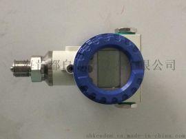 电流 485输出 电阻式 电容式一体化压力变送器 电容式压力变送器 电阻式压力变送器