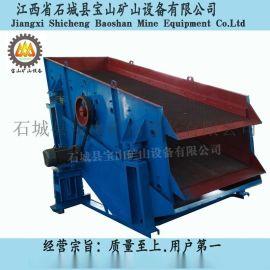 供应各种型号选矿双层振动筛机械设备 宝山振动筛厂家直销