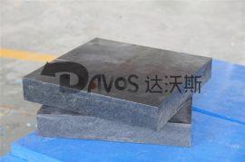 防辐射含硼板 含硼聚乙烯 超高分子量聚乙烯含硼板
