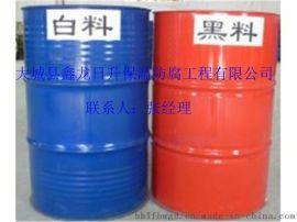 鑫龙日升聚氨酯发泡料