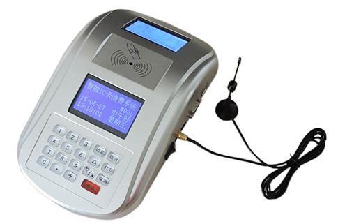华思信息饭堂收费机无线通讯