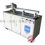 硅橡胶点胶机/打胶点胶机,博海智能批量生产直销供应点胶机设备