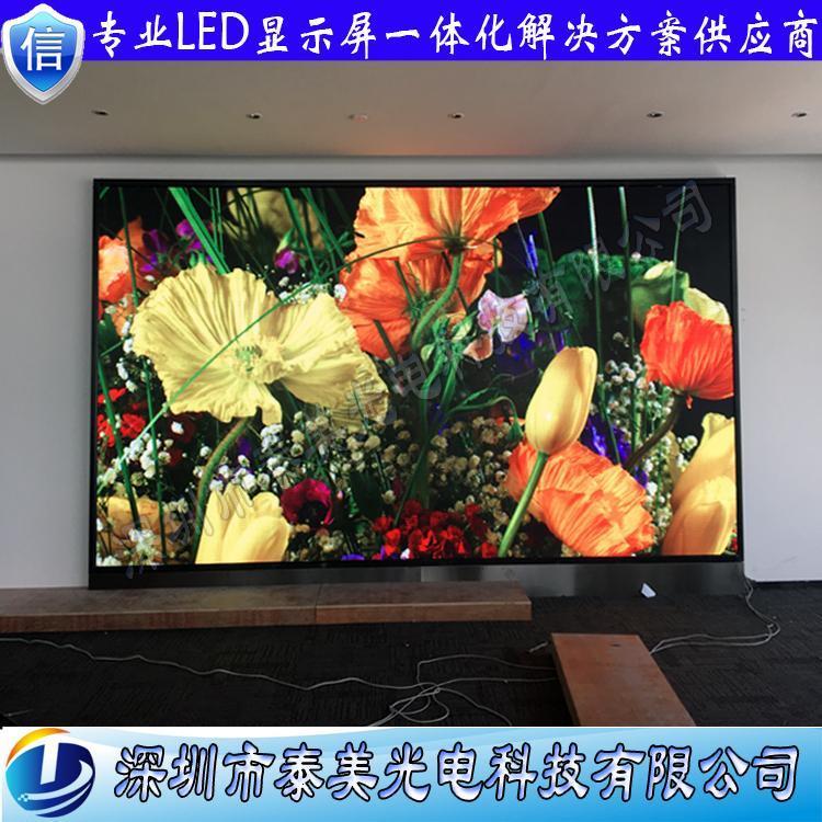 P4室内全彩显示屏 深圳显示屏工厂