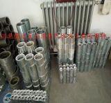河北北京天津消防氣體滅火高壓管件 氣體專用高壓管件