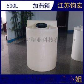 PAC溶药箱  500L塑料清洗药箱