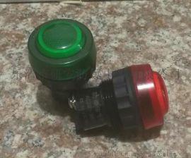 研安防爆LED信号灯BD8030/8050防爆信号灯指示灯
