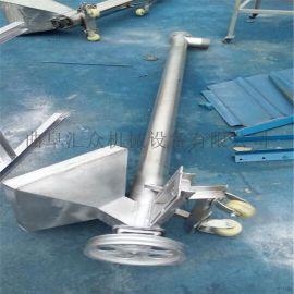 圆管提升螺旋输送机  不锈钢304材质送料输送机