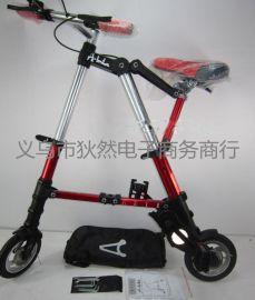 迷你折叠自行车 Abike 8寸折叠车 小超轻自行车