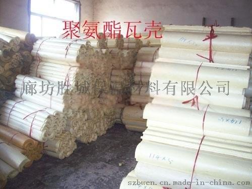 防腐保温聚氨酯保温管壳B1级聚氨酯瓦壳