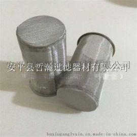 定做工业金属过滤器滤芯 罐体内置不锈钢过滤网筒